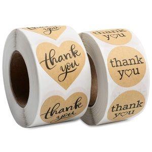 200 Kraft Paper Stickers